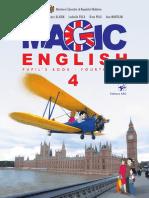 IV Limba Engleza