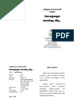 1-10-2.pdf