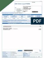 SLT eBill-00374980680194Image.pdf