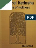 Chaim Vital - Shaarei Kedusha [1 Scan OCR - 1 PDF]
