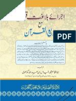 IJRA_E_BALAGHAT_E_QURANIYAH_MA_BADEUL_QURAN.pdf
