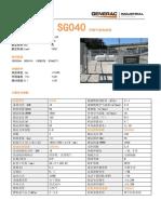 SG040 5.4L