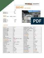 SG040 6.8L