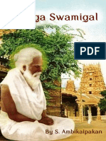 Yoga Swamigal from SrilanKa