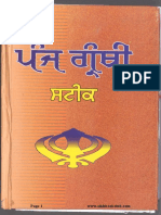Punj Granth Steek by Pandit Giani Narain Singh Lahor Wale