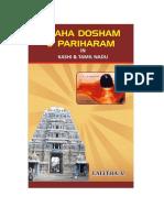 Lalitha V. - Graha Dosham & Pariharam in Kashi & Tamil Nadu.pdf