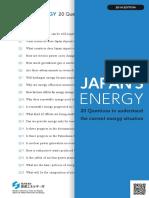 japan_energy_2016.pdf
