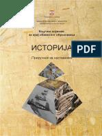 Kljucni pojmovi za kraj obaveznog obrazovanja, istorija.pdf