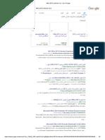 Office 2013 Activator تحميل - بحث Google