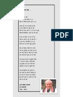 atal 1.pdf