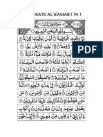 LA SOURATE AL WAQIAH.docx