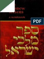 The-Hbw-Ltrs-Wkb.pdf