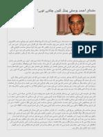mpdf (2).pdf