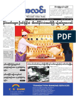 Myanma Alinn Daily_ 6 Sep 2018 Newpapers.pdf