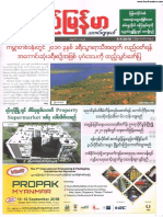 Pyimyanmar Journal  No 1142.pdf