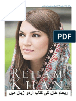Reham Khan Book in URDU.pdf