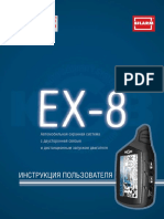 KGB EX-8 User Manual