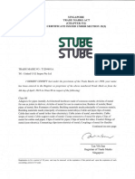 Trademark Stube