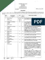 Advertisement_DGFOOD.pdf