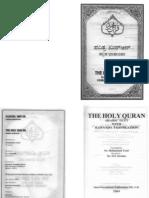 Holy Quran Kannada