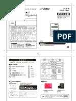 CA-02、CA-03計算機說明書