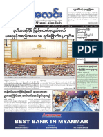 Myanma Alinn Daily_ 7 Sep 2018 Newpapers.pdf