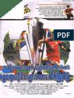 Ain Arr Journal Vol 30 No 21.pdf