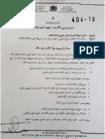 verif-cartes -educ2018-2019.pdf