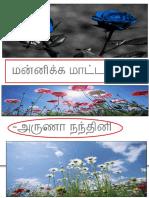 AN_Mannikka Maataya.pdf
