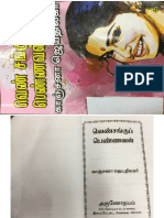 VP1.pdf