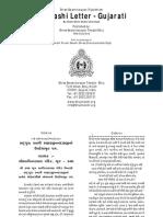 Ekadashi Letter Gujarati
