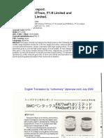 Lens Technical and Trial Use Reports. SMC Pentax FA77mm and FA43mm. Hirakawa Jun and Adachi Masamitsu, 2000.pdf