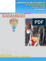 DevipuramProgram2006.pdf