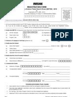 MSTSE Registration Form