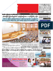 The Mirror Daily_ 7 Sep 2018 Newpapers.pdf