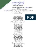 (الإمام علي (ع