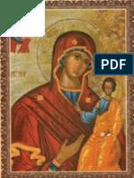 Icoanei Preasfintei Nascatoare de Dumnez - Mag. Mereutanu Vitalii