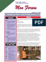 MonForum september 2010