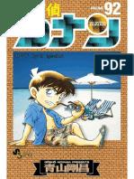 Detective Conan Volume 92