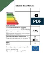 Nalepnica_A_class.pdf