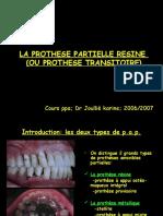 Prothese Papresine 151124102051 Lva1 App6891