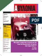 vavilonia033.pdf