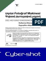 Sony Cybershot - Οδηγίες Χρήσης