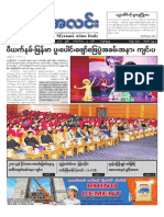 Myanma Alinn Daily_ 9 Sep 2018 Newpapers.pdf