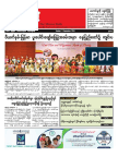 The Mirror Daily_ 9 Sep 2018 Newpapers.pdf
