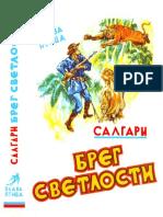 Biblioteka PLAVA PTICA 004 - Emilio Salgari - Breg svetlosti (cir).pdf