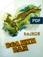 Biblioteka PLAVA PTICA 014 - Nikolaj Bojkov - Veliki Van CIR