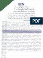 Aqeeda-Khatm-e-nubuwwat-AND -ISLAM-Pakistan-KAY-DUSHMAN 7431