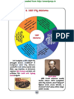 Modern-Indian-History-Study-Material-Textbook-in-Telugu.pdf