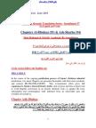 Thematic Translation Installment 57 - Chapters Al-Dhuhaa (93) & Ash-Sharha (94) by Aurangzaib Yousufzai